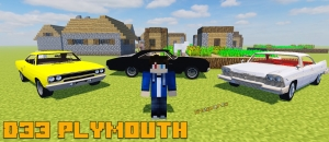 D33 Plymouth Package - машины Плимут [1.7.10]