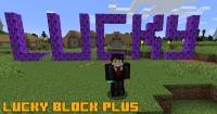Lucky Block Plus - лакиблоки [1.14.4]