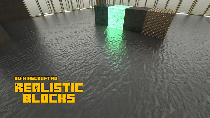 Realistic Blocks Vol.2 - реалистичные блоки [1.14.4] [512x] [256x]
