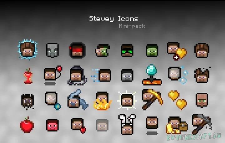 Stevey Icons - иконки статусов со Стивом [1.16] [1.15.2] [16x]