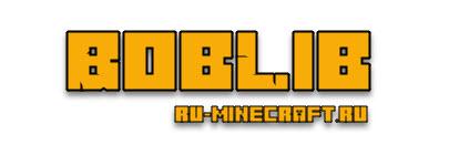 BobLib [1.16.5] [1.15.2] [1.14.4]