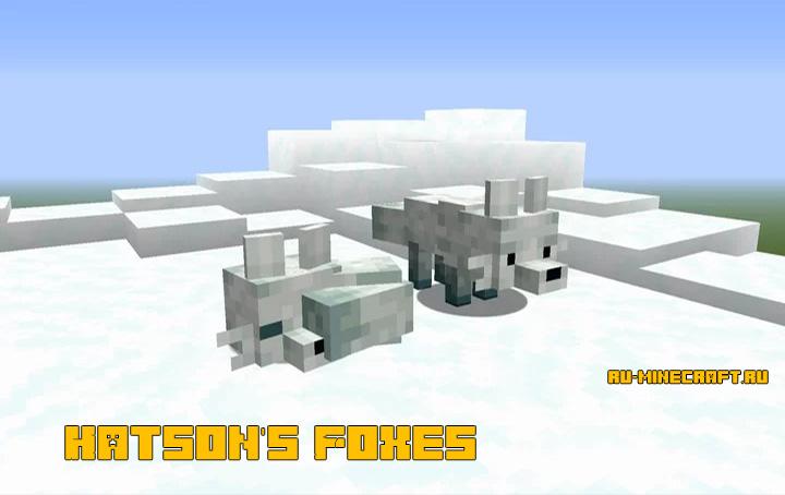 Hatson's Foxes - новая модель лисы [1.15.2] [16x]