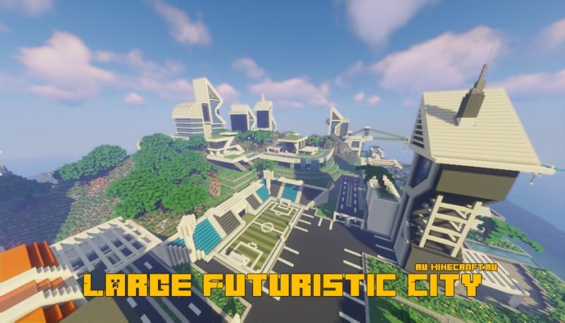 Large Futuristic City - большой город будущего [1.16] [1.15.2]