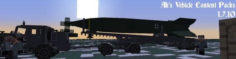 Ak's Vehicle Content Packs - военные машины Германии времен 2 мировой войны [1.7.10]