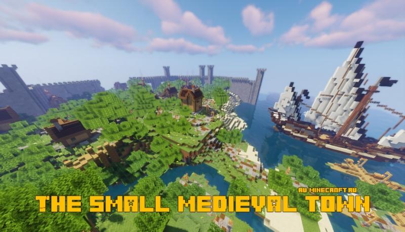 The small medieval town - маленький средневековый город [1.15.2]