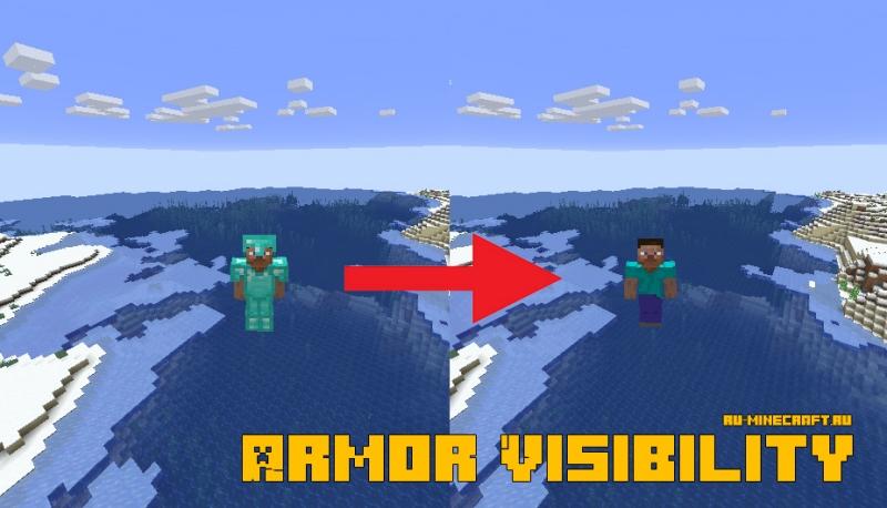 Armor Visibility - прозрачная броня, скрыть броню [1.17] [1.16.5] [1.15.2]