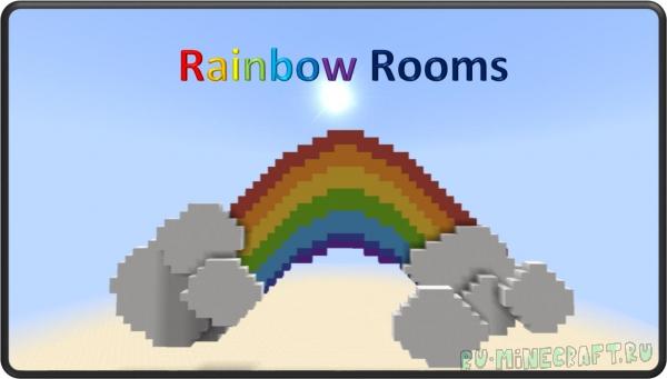 Rainbow Rooms - карта на прохождение [1.12.2]