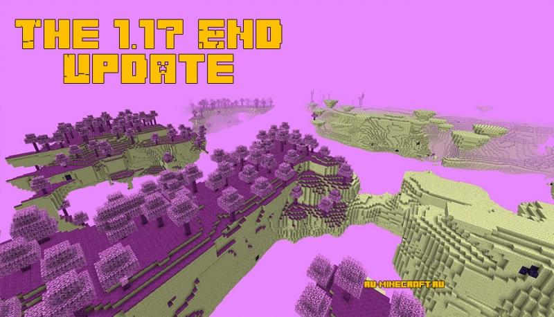 The 1.17 End Update - улучшение энд мира [1.15.2]