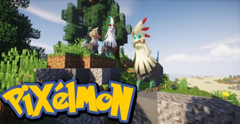 Pixelmon - мод на покемоны в майнкрафт, пиксельмон [1.12.2] [1.10.2] [1.8.9] [1.7.10]