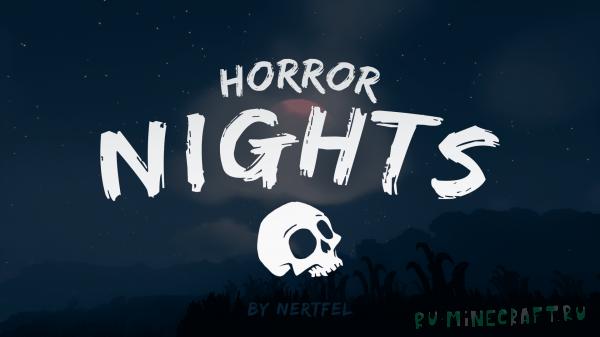 Horror Nights - Хардкорная сборка [1.12.2]
