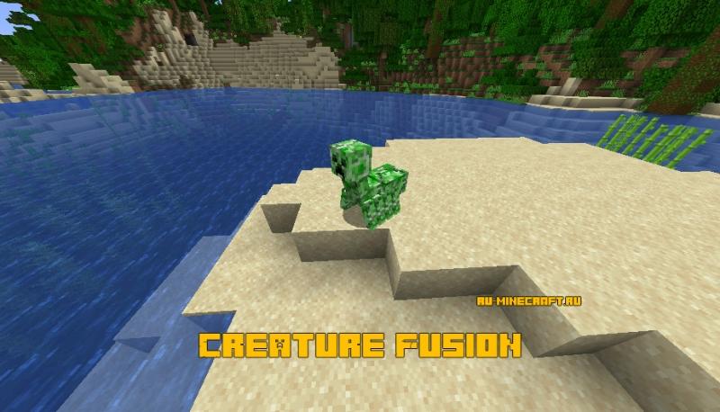 Creature Fusion - скрещенные мобы [1.14.4]