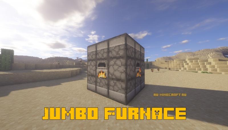 Jumbo Furnace - большая печка [1.16.4] [1.15.2]