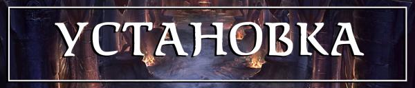 Mysterium - RPG в стиле Dark Souls [1.12.2] [Сustom NPCs]