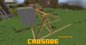 Crusade - средневековые виды оружия [1.16.5]