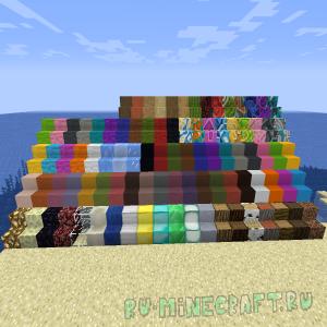 More Vanilla Blocks - больше декоративных ванильных блоков [1.16.1] [1.15.2]