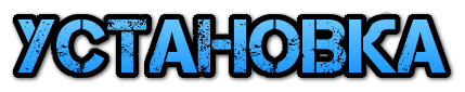 """Хоррор Карта с модами """"Опасная Шахта"""" [1.12.2; 10 модификаций]"""
