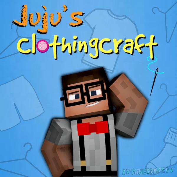 Juju's ClothingCraft - много новой одежды и аксессуаров [1.8.9] [1.7.10]