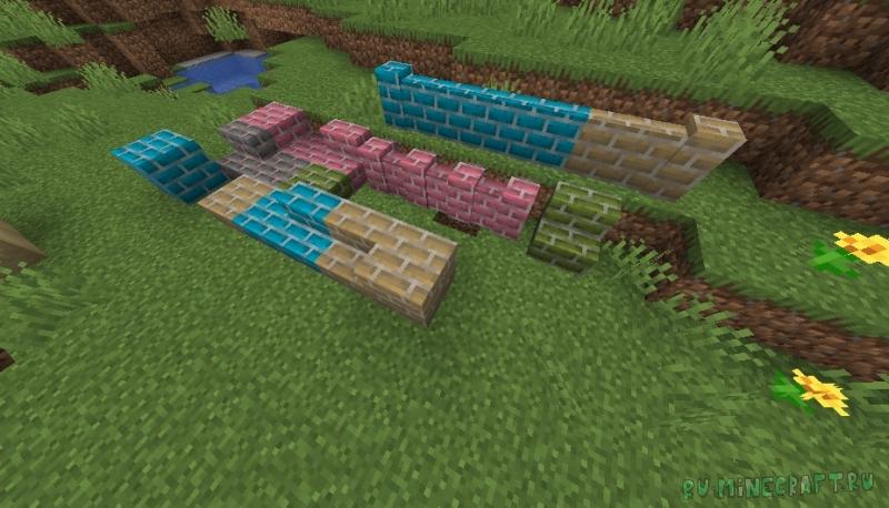 ColorBricks - цветные кирпичи [1.16.1] [1.15.2] [1.14.4]