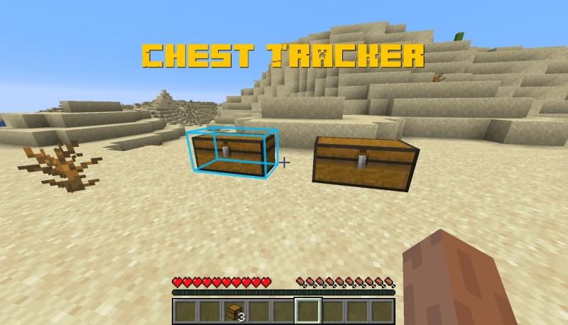 Chest Tracker - поиск предметов по сундукам [1.16.5]