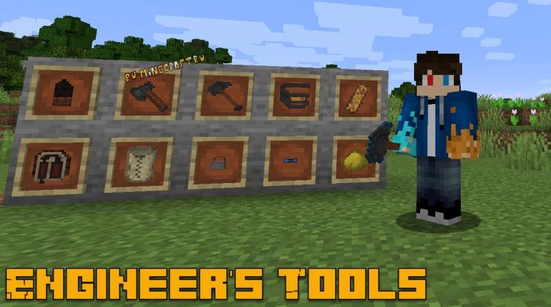 Engineer's Tools - инструменты инженера [1.16.3] [1.15.2] [1.14.4] [1.12.2]