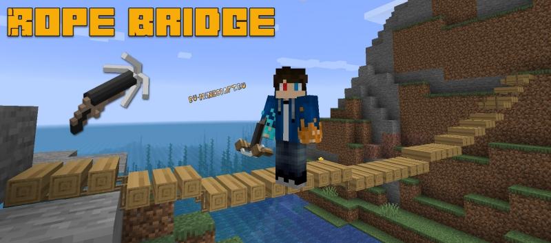 Rope Bridge - стреляй подвесным мостом [1.16.5] [1.15.2] [1.12.2] [1.11.2] [1.8.9] [1.7.10]