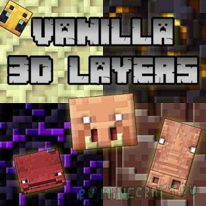 Vanilla 3D Layers - псевдо 3д текстуры [1.16.1] [1.15.2] [16x]