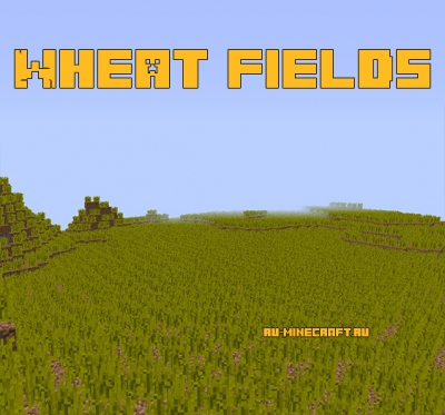 Wheat fields - поля пшеницы [1.15.2]