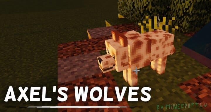 Axel's Wolves - 120+ текстур волков [1.16.1] [1.15.2] [32x]