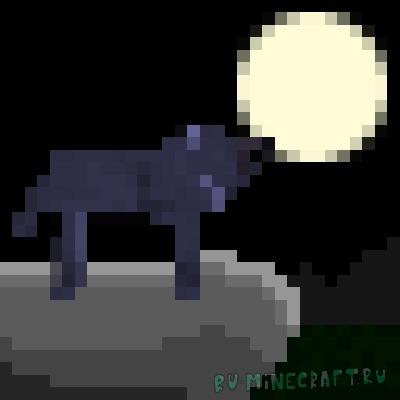 Howling Wolves - воющие волки [1.16.2] [1.16.1]