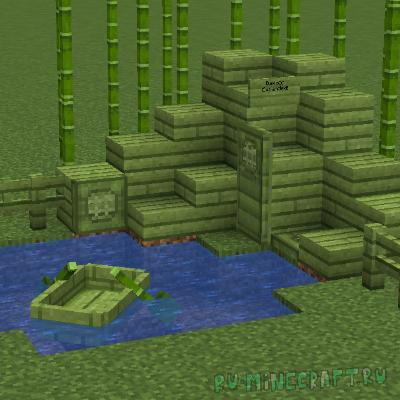 Bamboo Expanded - больше видов блоков из бамбука [1.16.1]