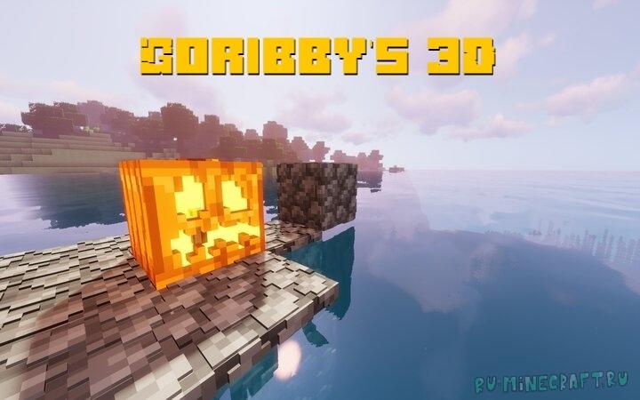 Goribby's 3D - 3д модели [1.16.2] [1.15.2] [16x]