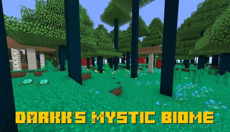 Darkk's Mystic Biome - необычный лес [1.15.2]