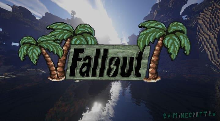 Fallout - Paradise - атмосфера фоллаута в майнкрафте [1.16.2] [1.15.2] [16x]