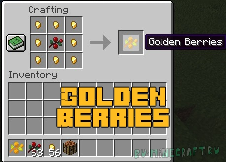 Golden Berries - золотые ягоды [1.16.4] [1.15.2] [1.14.4]