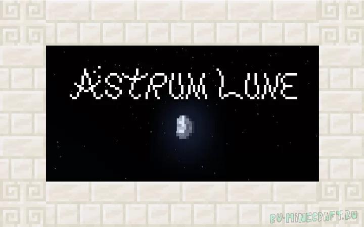Astrum Lune - сборка из разных текстур [1.16.2] [1.15.2] [16x]