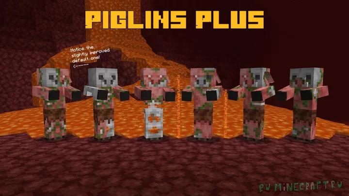 Piglins Plus - больше текстур для пиглинов [1.16.2] [16]