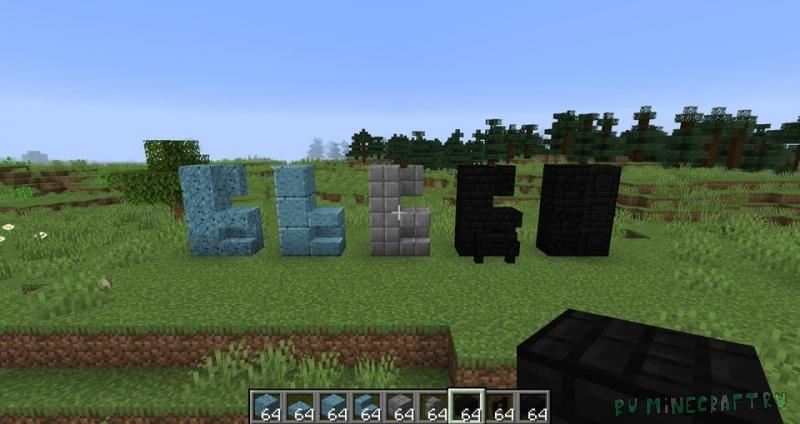 Anomaly - блоки в ванильном стиле [1.16.1]