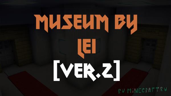 Museum by Lei - музей мобов и предметов [1.15.2] [VER.2]