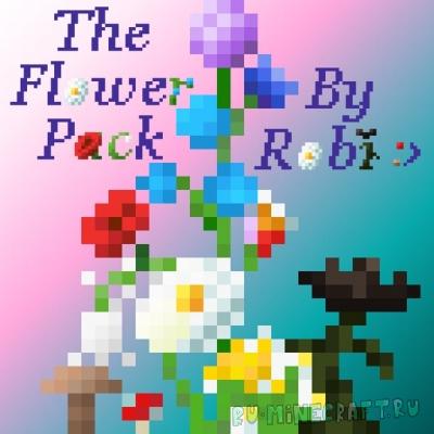 Flower Pack :› - пак с цветами [1.16.1] [1.15.2] [16x]