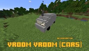 Vroom Vroom (Cars) - простые машины [1.15.2]