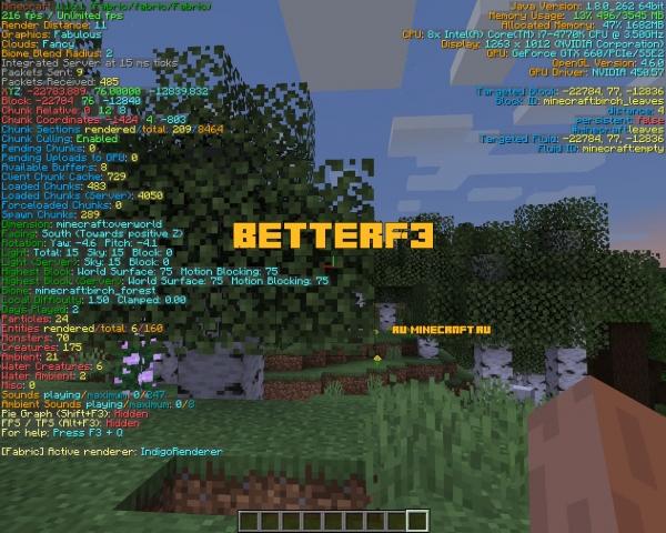 BetterF3 - улучшенное меню F3 [1.16.5]