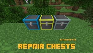 Repair Chests - сундуки для починки вещей [1.16.5]