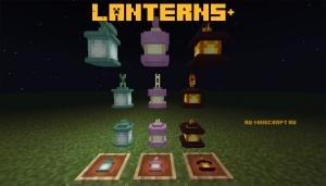 Lanterns+ - больше видов ламп [1.16.5] [1.15.2]