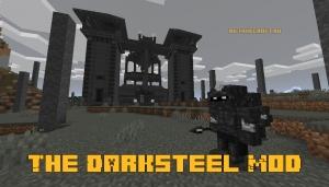 The Darksteel Mod - новый биом с данжем и боссом [1.15.2]