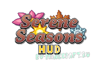 Serene Seasons HUD - интерфейс часов из Serene Seasons [1.12.2]