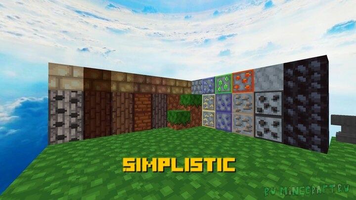 Simplistic - простой ресурспак [1.16.2] [1.15.2] [16x]