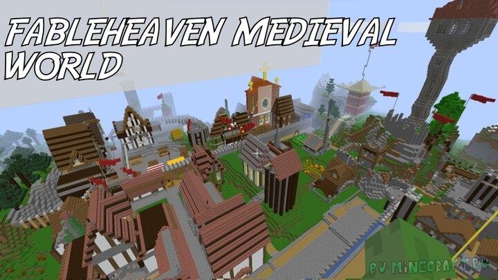 FableHeaven Medieval World - средневековый мир с сервера [1.16.3]
