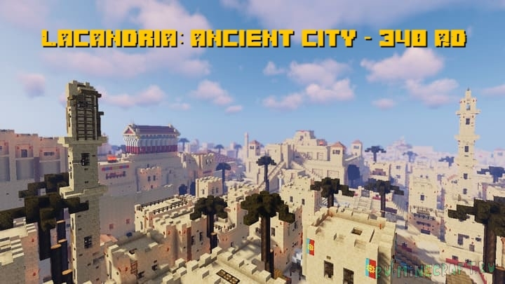 Lacandria: ancient city - 340 AD - древний город [1.16.3] [1.15.2]