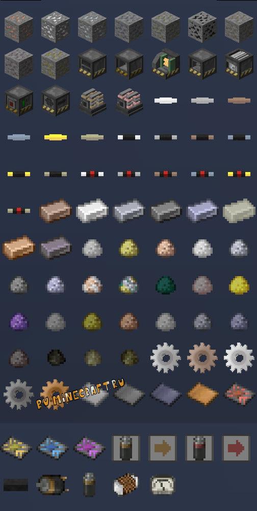 индустриальные моды для майнкрафт 1.7.10 #7