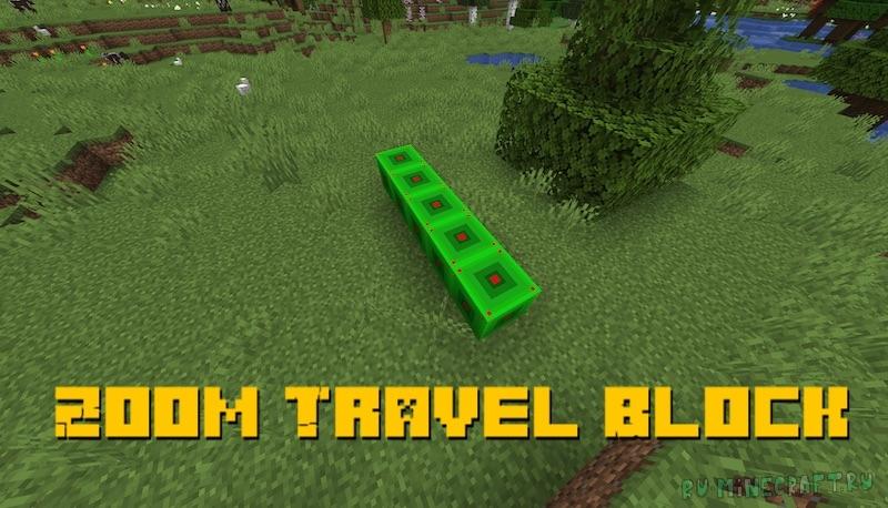 Zoom Travel Block - блок для быстрого перемещения [1.15.2]